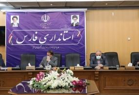 اتاق بازرگانی استان موانع تولید در فارس را کارشناسی و دنبال کند